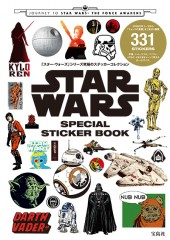 STAR WARS(TM) SPECIAL STICKER BOOK