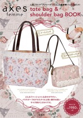 axes femme tote bag & shoulder bag BOOK
