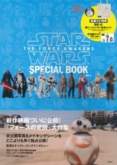 STAR WARS(TM) THE FORCE AWAKENS SPECIAL BOOK BB-8