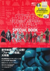 STAR WARS(TM) THE FORCE AWAKENS SPECIAL BOOK STORMTROOPER
