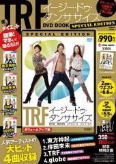 TRF イージー・ドゥ・ダンササイズ DVD BOOK SPECIAL EDITION