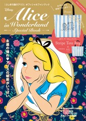 Disney Alice in Wonderland Special Book