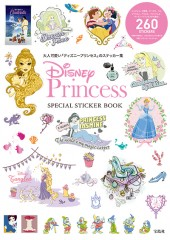 Disney Princess SPECIAL STICKER BOOK