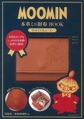 MOOMIN 本革ミニ財布 BOOK リトルミイ&ムーミン