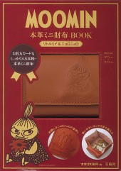 MOOMIN 本革ミニ財布 BOOK リトルミイ&ニョロニョロ