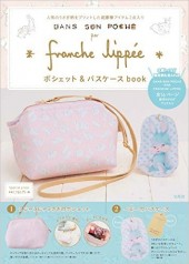 franche lippee ポシェット&パスケースbook