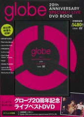 globe 20th ANNIVERSARY SPECIAL!! LIVE DVD BOOK