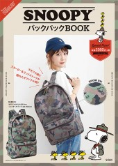 SNOOPY(TM) バックパックBOOK