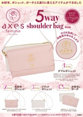 axes femme 5way shoulder bag BOOK