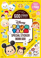 Disney TSUM TSUM SPECIAL STICKER BOOK 600