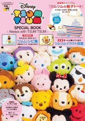 Disney TSUM TSUM SPECIAL BOOK -Always with TSUM TSUM-