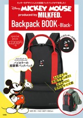 Disney MICKEY MOUSE produced by MILKFED. Backpack BOOK -Black-