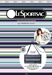 LESPORTSAC 2016 COLLECTION BOOK Style 1 マルチポーチ(ビーチ ストライプ)