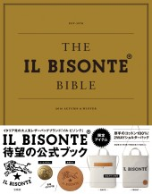 THE IL BISONTE(R) BIBLE