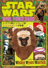 STAR WARS(TM) Ewok POUCH BOOK