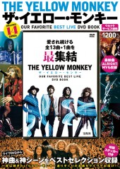 THE YELLOW MONKEY ザ・イエロー・モンキー OUR FAVORITE BEST LIVE DVD BOOK