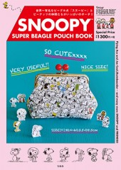 SNOOPY(TM) SUPER BEAGLE POUCH BOOK