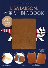 LISA LARSON(R) 本革ミニ財布BOOK