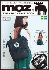 moz(R) 2WAY BACKPACK BOOK