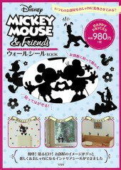 Disney MICKEY MOUSE & Friends ウォールシールBOOK