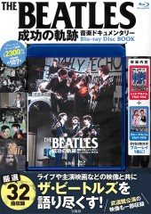 THE BEATLES 成功の軌跡 音楽ドキュメンタリー Blu-ray Disc BOOK