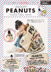 SNOOPY(TM) PEANUTS fleece cape BOOK