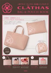 CLATHAS BAG & POUCH BOOK