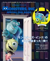 Disney・PIXAR Monsters, INC. SPECIAL FAN BOOK