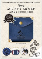 Disney MICKEY MOUSE  本革がま口財布BOOK