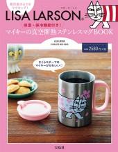 LISA LARSON(R) マイキーの真空断熱ステンレスマグBOOK