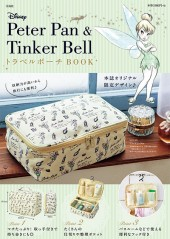 Disney Peter Pan & Tinker Bell トラベルポーチBOOK