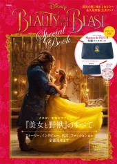 Disney BEAUTY AND THE BEAST Special Book