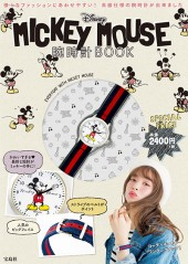 Disney MICKEY MOUSE 腕時計BOOK