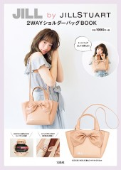 JILL by JILLSTUART 2WAYショルダーバッグBOOK