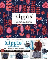 kippis(R) premium box book