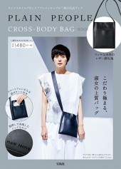PLAIN PEOPLE CROSS-BODY BAG BOOK