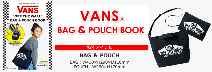 VANS(R) BAG & POUCH BOOK