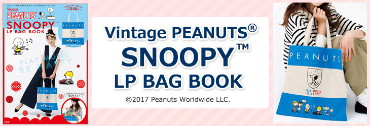 Vintage PEANUTS(R) SNOOPY(TM) LP BAG BOOK