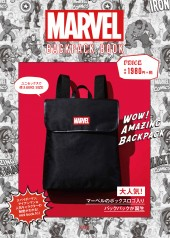MARVEL BACKPACK BOOK