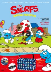 the SMURFS(TM) SPECIAL FAN BOOK