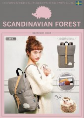 SCANDINAVIAN FOREST BACKPACK BOOK