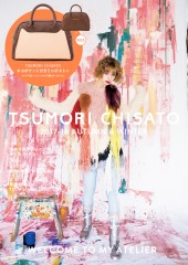 TSUMORI CHISATO 2017-18 AUTUMN & WINTER
