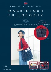 MACKINTOSH PHILOSOPHY QUILTING BAG BOOK