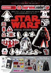 JOURNEY TO STAR WARS: THE LAST JEDI STAR WARS(TM) SPECIAL STICKER BOOK