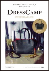 DRESSCAMP STUDDED BAG BOOK