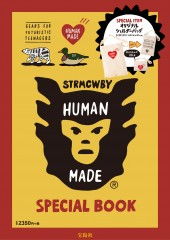 HUMAN MADE(R) SPECIAL BOOK