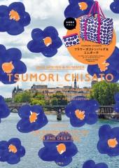 TSUMORI CHISATO 2018 SPRING & SUMMER