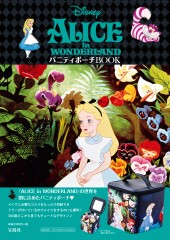 Disney ALICE in WONDERLAND バニティポーチBOOK