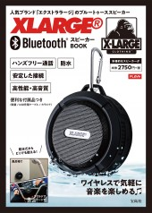 XLARGE(R) BluetoothスピーカーBOOK
