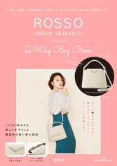 URBAN RESEARCH ROSSO 2Way Bag Book
